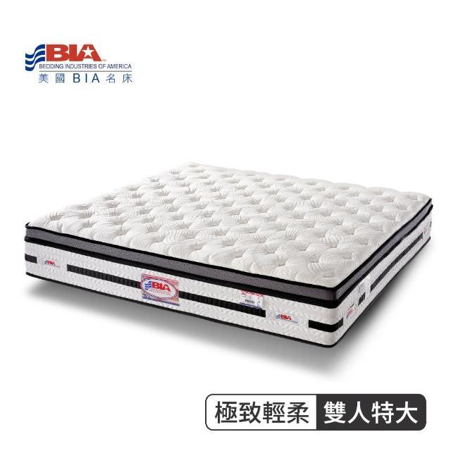【BIA美國名床】極致輕柔 獨立筒床墊(6×7尺特大雙人)