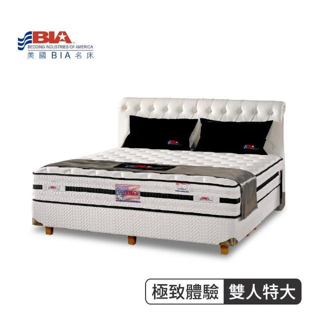 【BIA美國名床】極致體驗 獨立筒床墊(6×7尺特大雙人)
