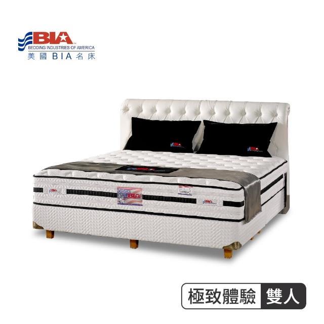 【BIA美國名床】極致體驗 獨立筒床墊(5尺標準雙人)