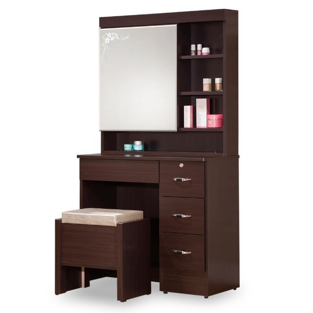 【時尚屋】弗莉達2.7尺鏡台-含椅子 CV7-14-1(兩色可選 免組裝 免運費 鏡台)