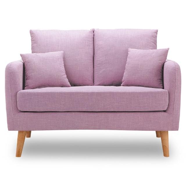 【時尚屋】卡洛兒雙人座粉紫色沙發 MT7-322-7(免組裝 免運費 沙發)