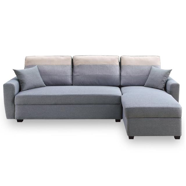 【時尚屋】丹尼絲灰色儲物小L布沙發組 MT7-324-4(免組裝 免運費 沙發)