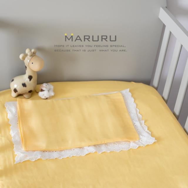 【MARURU】日本製嬰兒床單 嬰兒黃 70x120(日本製嬰兒寶寶baby床單-適用台式60x120-日式70x120嬰兒床墊)