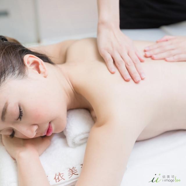 【i-image依美琦SPA】玫瑰沈靜舒壓課程