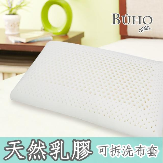 【BUHO】高密度蜂巢天然乳膠標準枕(2入)