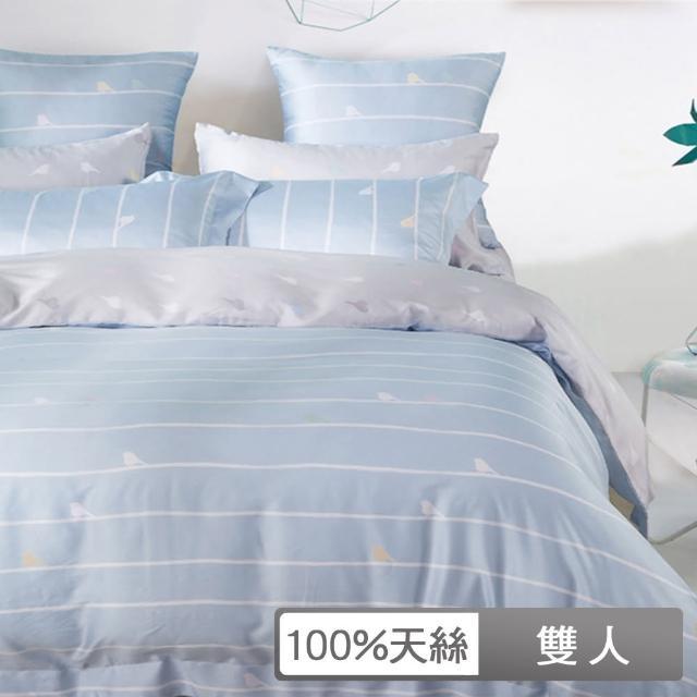 【貝兒居家寢飾生活館】頂級100%天絲床包組(雙人-度假小姐-藍)