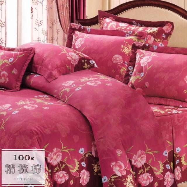 【幸福晨光】台灣製100%精梳棉雙人加大六件式床罩組-玫瑰鐵觀音