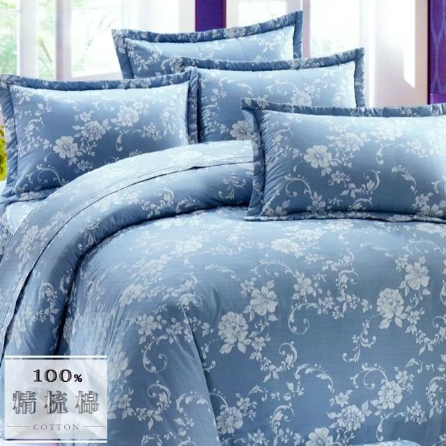 【幸福晨光】台灣製100%精梳棉雙人加大六件式床罩組-最後的救贖