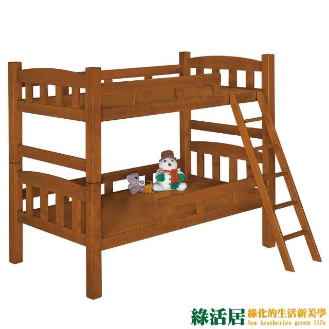 【綠活居】查特  時尚3.5尺實木單人雙層床台組合(二色可選+不含床墊)