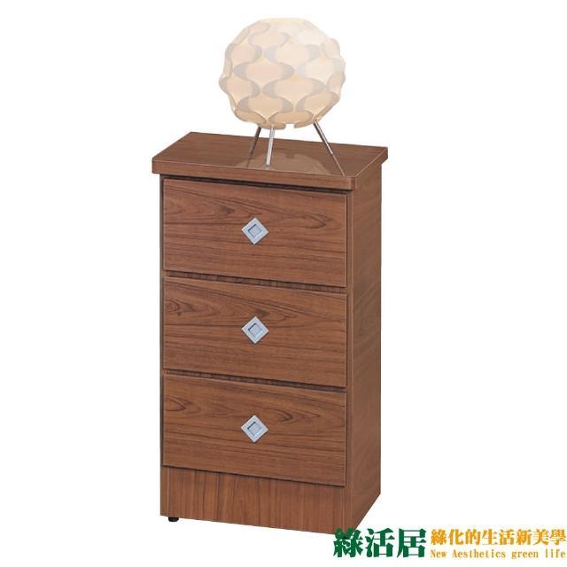 【綠活居】羅比  時尚1.4尺三抽床頭櫃-收納櫃(五色可選)