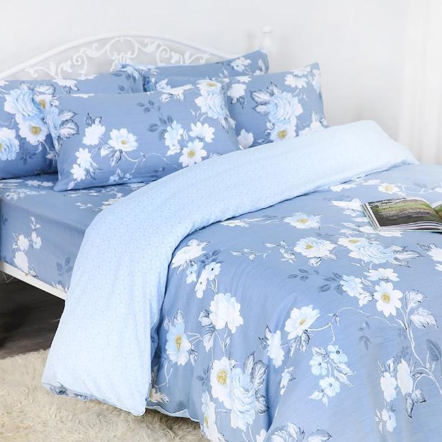【幸福晨光】天絲雙人床包三件組- 留下的雲彩