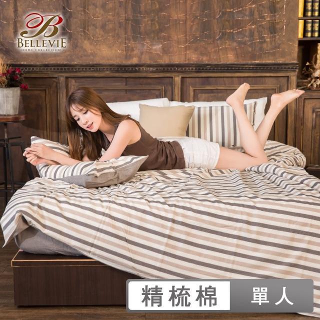 【BELLE VIE】水洗棉 單人床包兩用被四件組(多款任選)