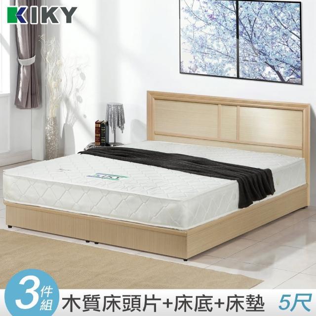 【KIKY】凱莉木色雙人5尺三件組(床頭片+床底+獨立筒床墊)