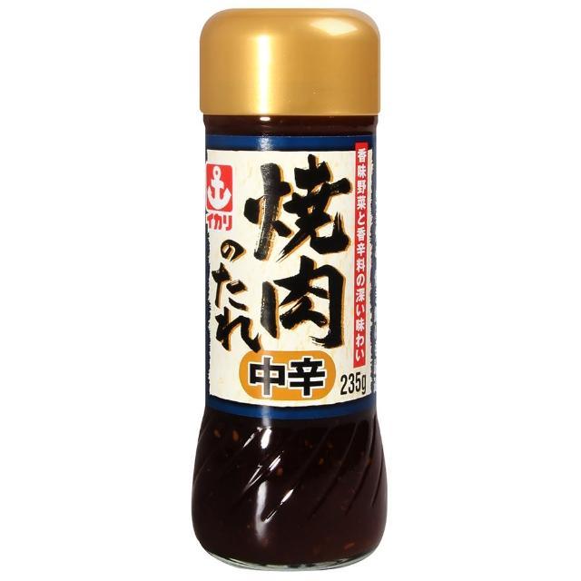 台灣特級老薑粉