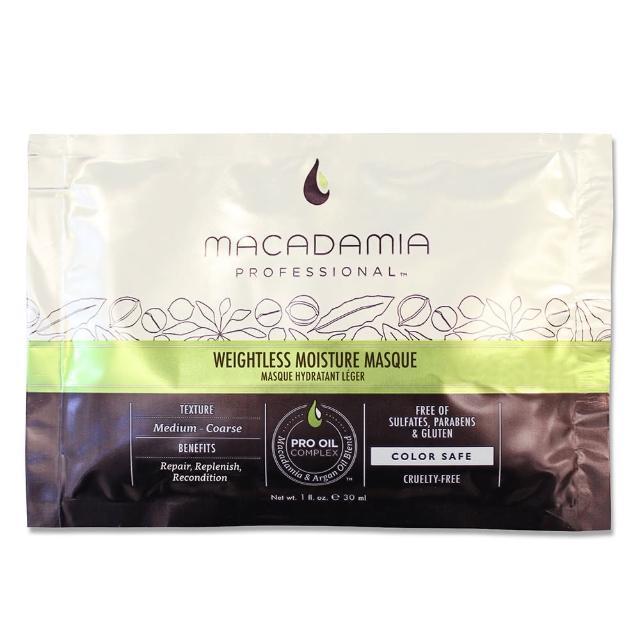 【Macadamia】Professional 瑪卡奇蹟油 輕柔髮膜(30ml)