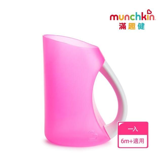 【美國munchkin滿趣健】寶寶洗頭不哭軟式水瓢-粉
