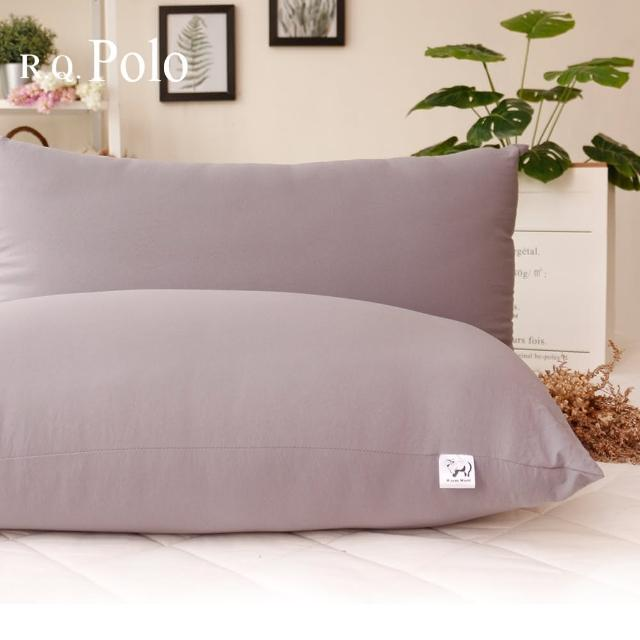 【R.Q.POLO】新光遠紅外線『海貝灰』 發熱羊毛枕 枕頭枕芯(1入)
