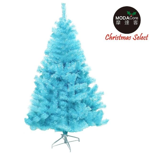 【摩達客】台灣製5呎-5尺 150cm 豪華版冰藍色聖誕樹裸樹(不含飾品 不含燈)