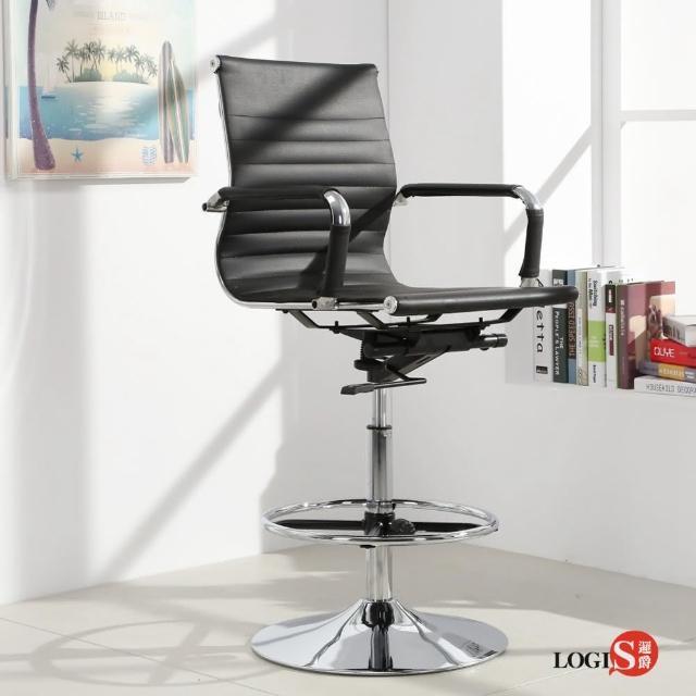 【LOGIS】LOGIS安菲米皮革低背高吧椅(梳妝椅 辦公椅 事務椅)