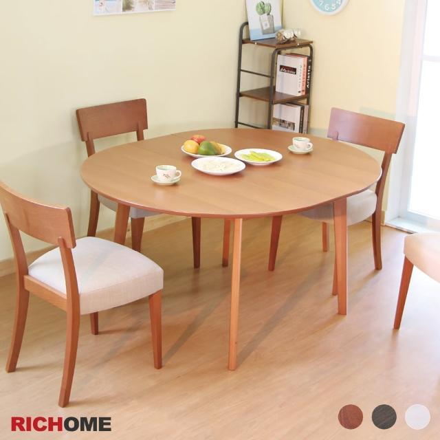【RICHOME】歐式典雅可延伸圓餐桌-2色(宅+組)