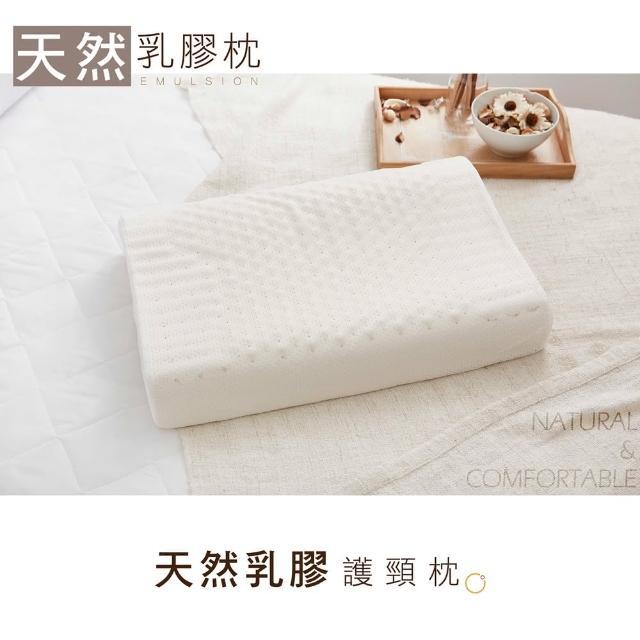 【幸福晨光】天然乳膠護頸枕
