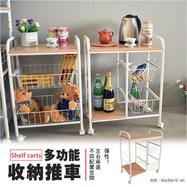 【尚時】寬板萬用收納推車-縫隙架-收納架-廚房架-置物架