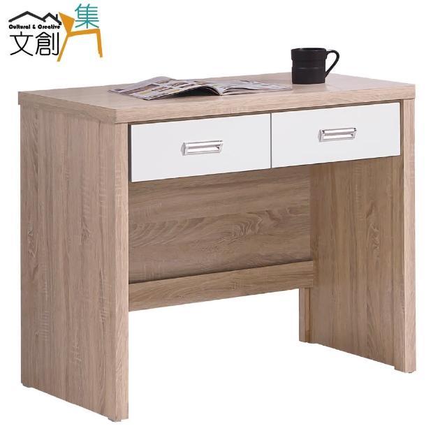 【文創集】巴洛亞    時尚3尺木紋二抽書桌-電腦桌(二色可選)