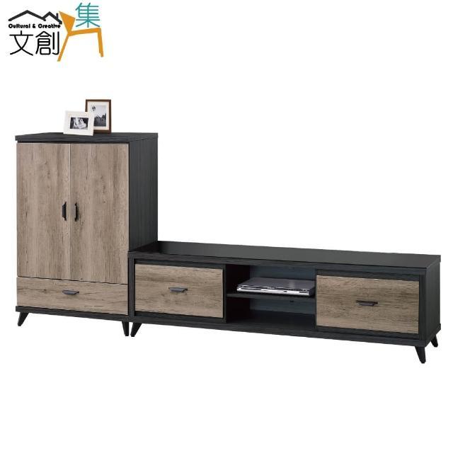 【文創集】謝特    時尚8.5尺木紋L型電視櫃-展示櫃組合(二色可選)