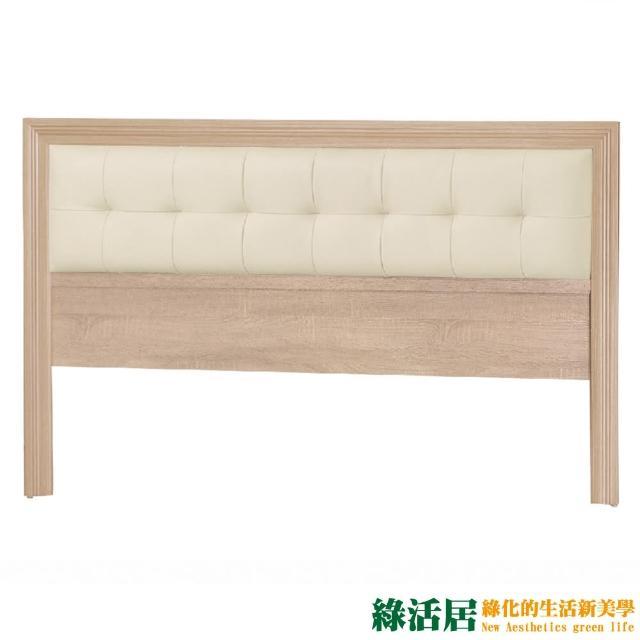 【綠活居】多納比  時尚3.5尺皮革單人床頭片(三色可選)