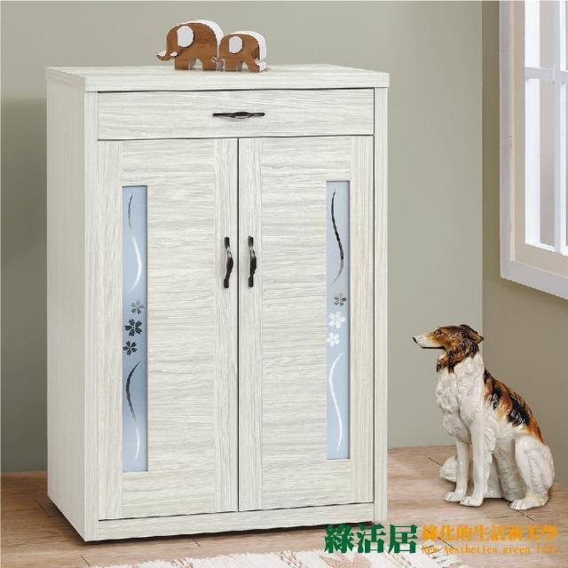 【綠活居】羅博   時尚2.7尺橡木紋鞋櫃-玄關櫃