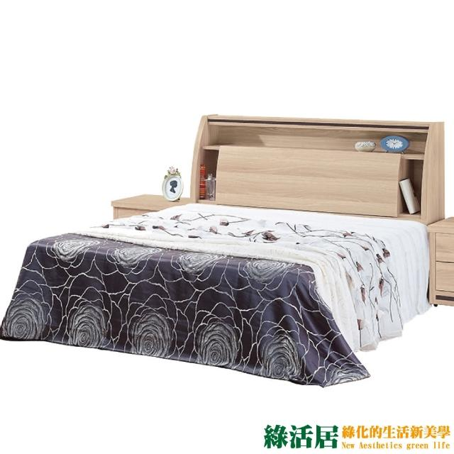【綠活居】卡地夫  時尚5尺木紋雙人床頭箱