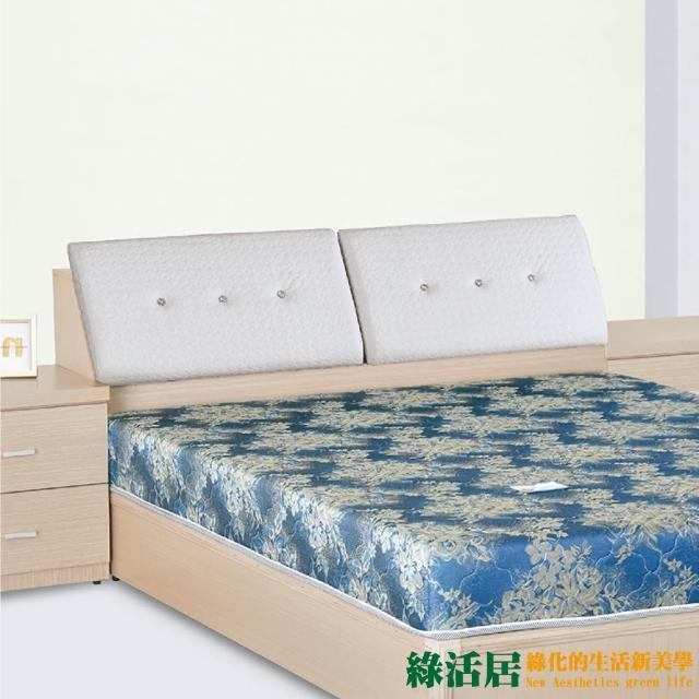 【綠活居】路可  時尚5尺皮革雙人床頭箱