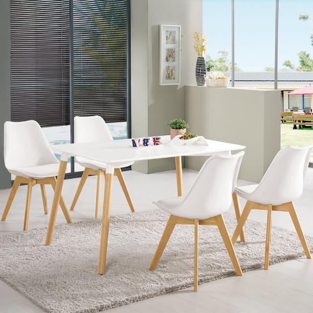 【Bernice】奧麗莎4尺簡約休閒餐桌椅組(一桌四椅)