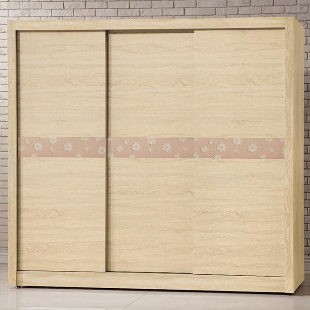 【AS】伯裏斯7尺原切拉門衣櫃-211x60x203cm