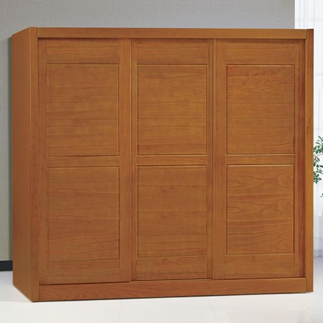 【AS】愛德華7尺實木衣櫃-212x62.6x201cm