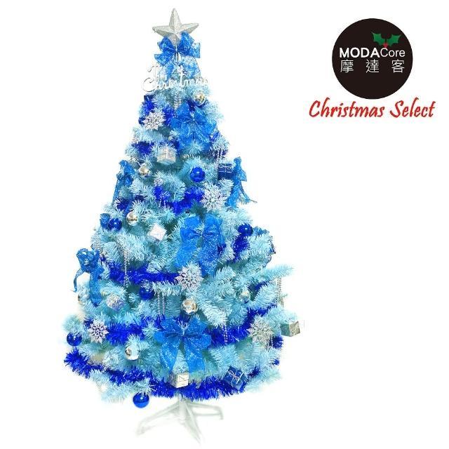 【摩達客】台灣製10呎-10尺 300cm 豪華版冰藍色聖誕樹(銀藍系配件組 不含燈)