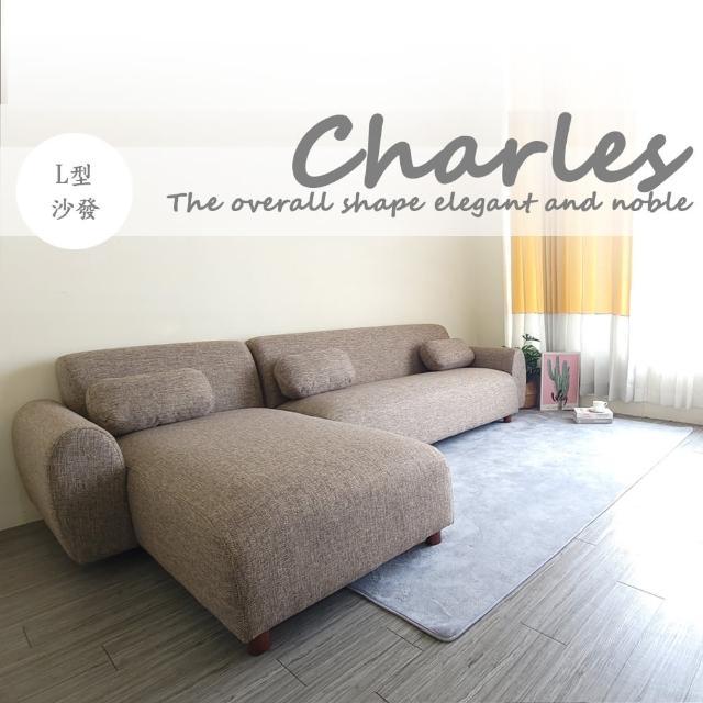 【BN-Home】Charles查理斯日系簡約風格L型布沙發(沙發 - L型沙發 - 休閒椅)
