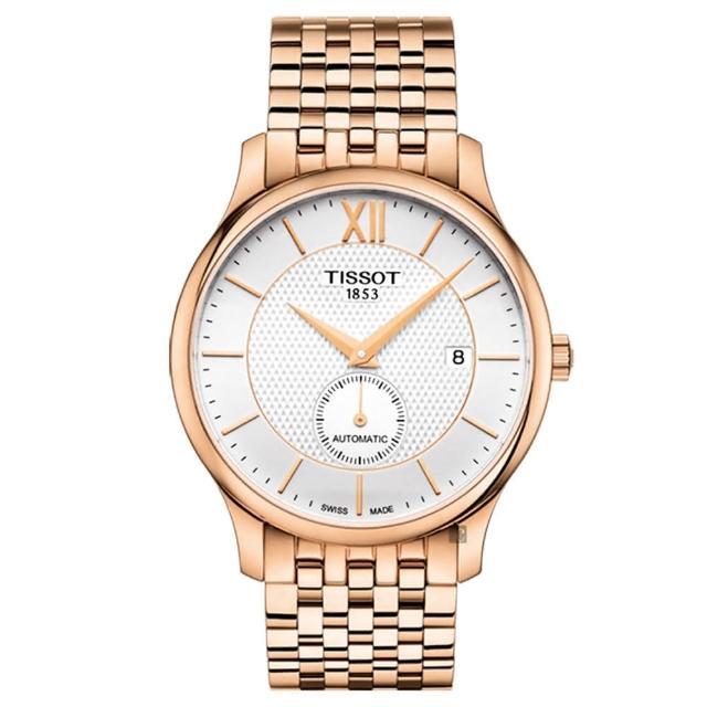 【TISSOT 天梭】Tradition 小秒針機械錶-銀x玫塊金/40mm(T0634283303800)