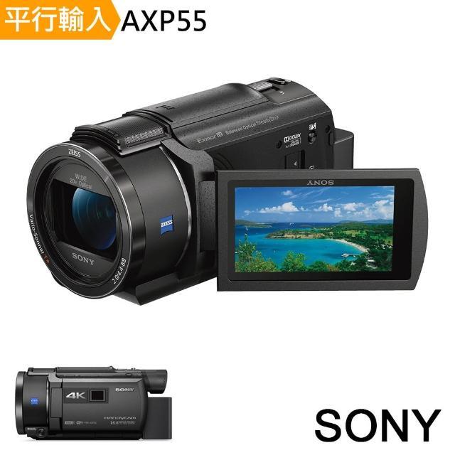 【SONY 索尼】FDR-AXP55-4K 投影系列高畫質數位攝影機(中文平輸)