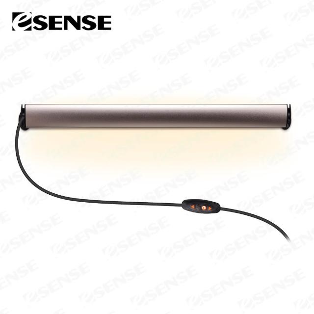 【團購價】磁吸式USBLED燈-長-棕(2入)