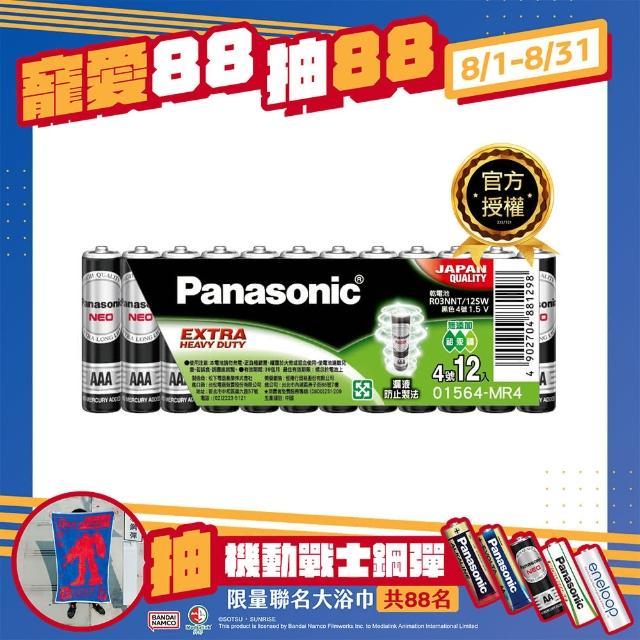 【Panasonic 國際牌】錳黑電池(4號12入)