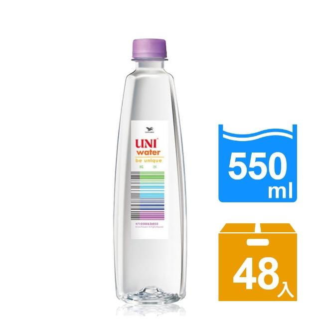 【UNI】Water550ml x 2箱(共48入)