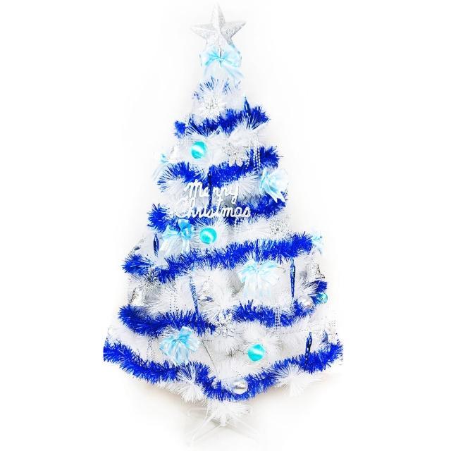 【摩達客】耶誕-12尺/12呎-360cm台灣製特級白色松針葉聖誕樹(含藍銀色系配件/不含燈/本島免運費)/