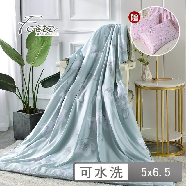 【Betrise】加贈天絲枕套x2
