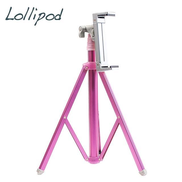 【Lollipod】自拍樂三腳架附平板夾具-珊瑚紅(LP-TS1)/