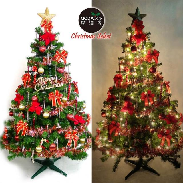 【摩達客】耶誕-4尺/4呎-120cm台灣製豪華型裝飾綠聖誕樹(含紅金色系飾品組/含100燈鎢絲樹燈串清光1串)/