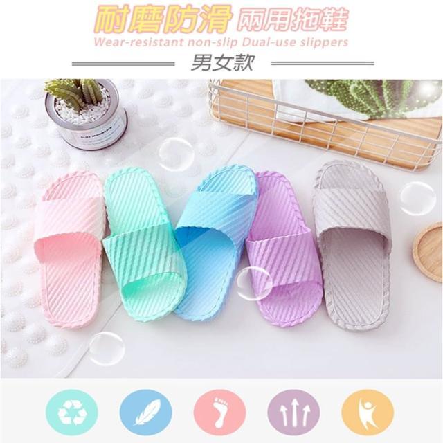 【Conalife】耐磨防滑兩用斜紋浴室拖鞋(6入)/