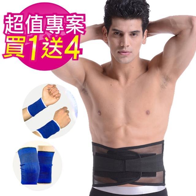 【菁炭元素】★買一送四★高彈超透氣蜂巢氣網孔束腹緊緻護腰帶