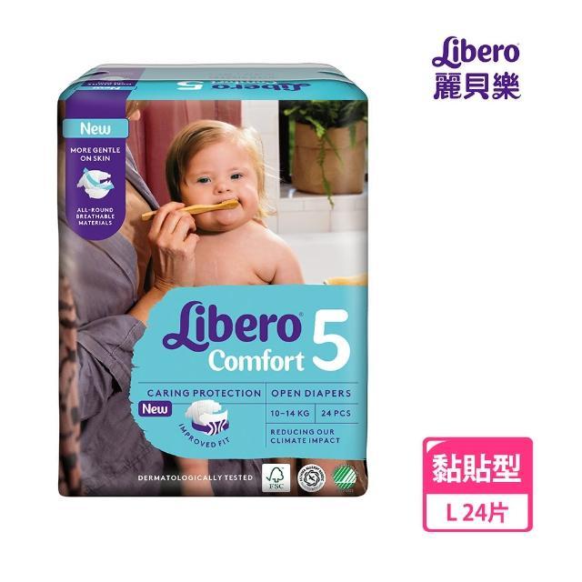 【麗貝樂】嬰兒紙尿褲5號(L