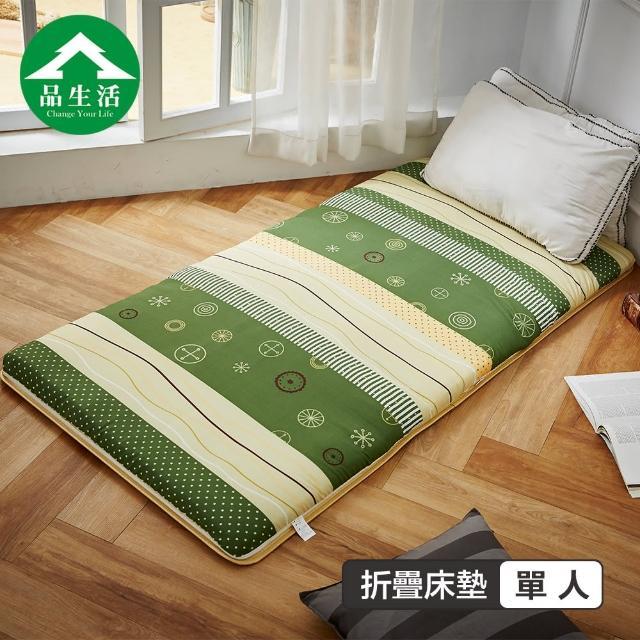 【品生活】冬夏兩用青白鋪棉三折床墊3x6尺單人(綠色草地)/